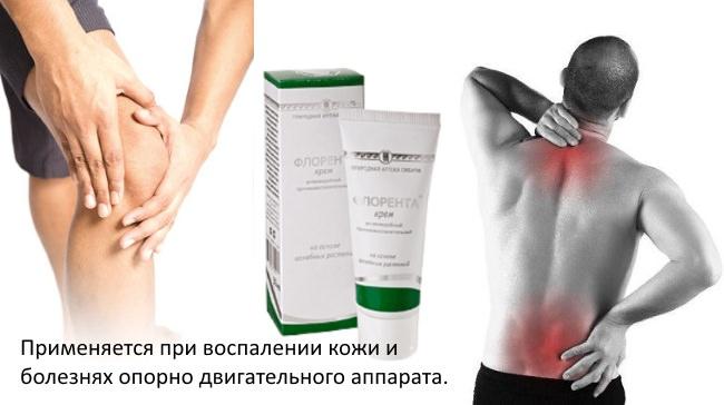 болезни кожи и суставов
