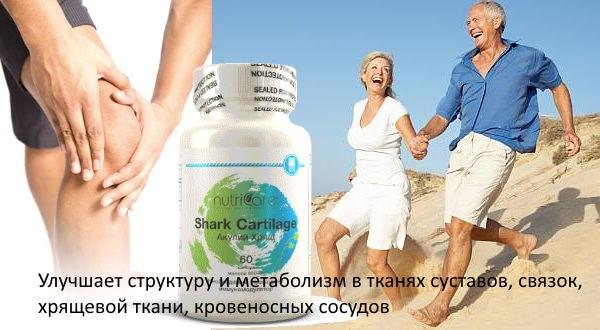 лечение суставов и опухолей
